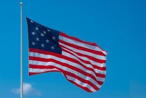 o star spangled banner bandeira - baltimore, maryland foto