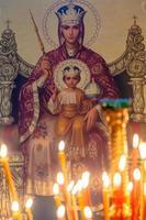 ícone virgem e jesus