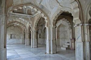 Lahore Fort. foto