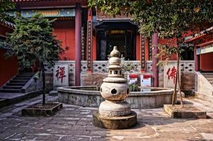 jardim do templo huayan foto