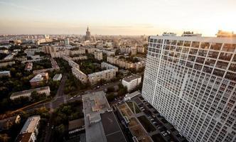 paisagem urbana de Moscou foto