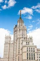 edifício de aterro de kotelnicheskaya foto