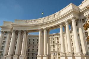 construção de ministério de relações exteriores - ucrânia, kiev. foto
