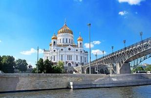 catedral de cristo salvador, moscou, rússia foto