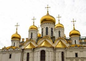 a catedral da anunciação foto