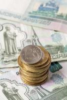 dinheiro russo. foto