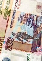 close-up de dinheiro russo foto