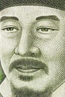 dinheiro coreia close-up foto