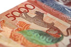 cazaquistão dinheiro 5000 tenge foto