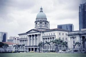 cidade de cingapura foto