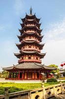 pagode de luz auspiciosa (ruiguang) foto