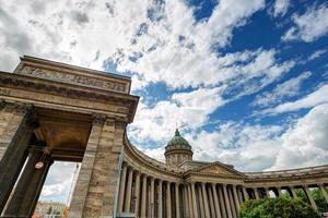 Catedral de Kazan, em São Petersburgo foto