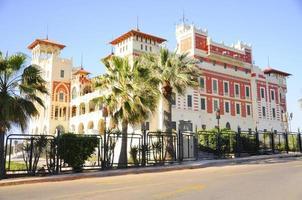 palácio de salamlek foto