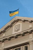 ucraniano foto