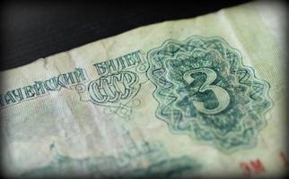 a velha nota soviética três rublos close-up foto