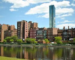 esplanada de boston foto