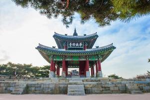 fortaleza de hwaseong em suwon, foto