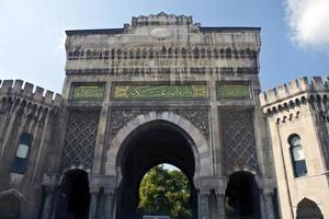 entrada principal da universidade de Istambul foto
