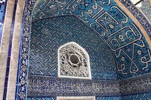 vista do palácio árabe foto