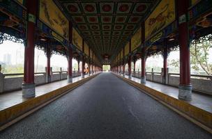 o longo corredor foto