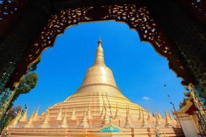 pagode shwemadaw foto