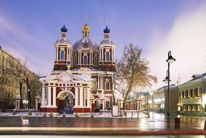 Moscou. st. Igreja de Clemente. de manhã cedo.