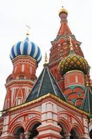 st. catedral de manjericão foto