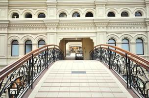 centro comercial de goma de moscovo foto