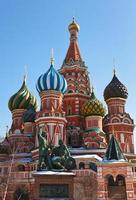 Catedral de São Basílio na Praça Vermelha, Moscou foto