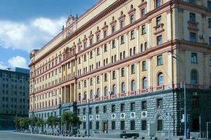edifício da FSB em Moscou foto