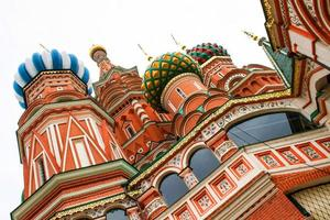 Catedral de São Basílio em Moscou foto