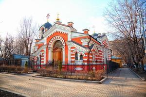 Igreja Ortodoxa Russa em Moscou, Rússia foto