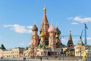 st. Catedral de manjericões na Praça Vermelha de Moscou