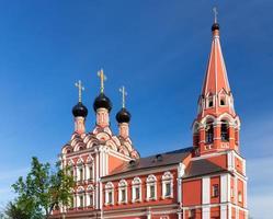st. igreja de nicholas foto