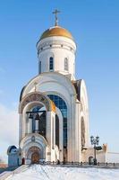 templo do grande mártir, parque da vitória em Moscou. Rússia. foto