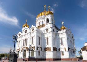 catedral de cristo salvador foto