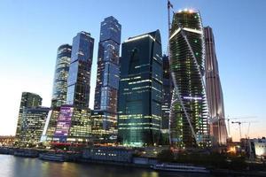 arranha-céus cidade internacional business center, moscou, rússia foto