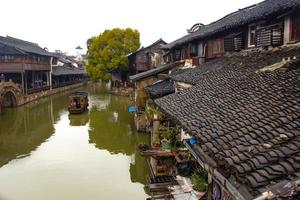 bela cidade chinesa da água foto