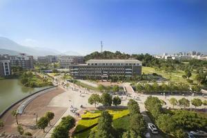 edifícios da faculdade