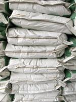 pilha de sacos de papel branco foto