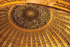 ayasofya dome foto