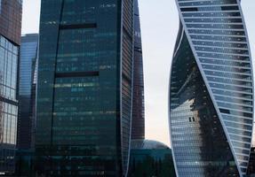 cidade de moscou (centro internacional de negócios de moscovo) na rússia foto