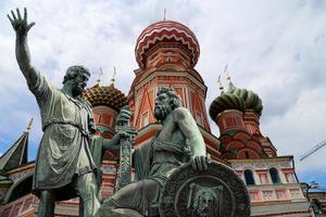 Moscou, rússia, praça vermelha, templo de manjericão, o abençoado foto