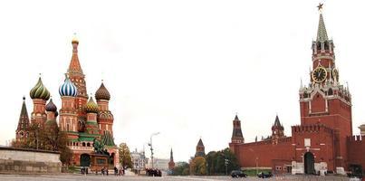 vista magnífica sobre a praça vermelha da rússia foto
