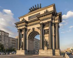 arco do triunfo em Moscou. foto