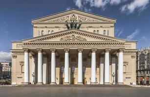 o teatro bolshoi em Moscou. foto