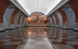estação de metrô art deco em Moscou foto