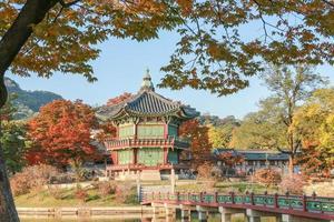 palácio gyeongbokgung seul coreano foto