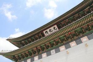 portão de gwanghwamun em seul, coreia foto