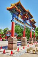 Jingshan Park, ou a montanha de carvão, perto da cidade proibida